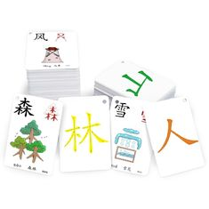 Alphabets Flash 240 Pictures Educational Learning Kindergarten Cards